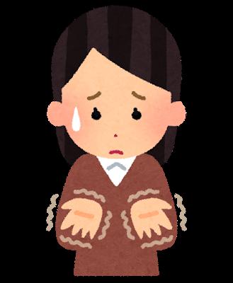 頸椎ヘルニアの女性