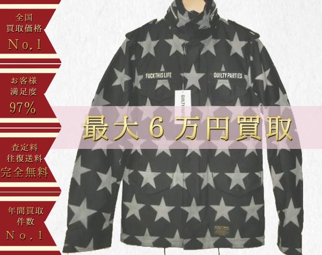 ワコマリアのスターM65ジャケット