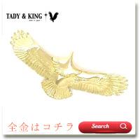 タディ&キング 全金 案内