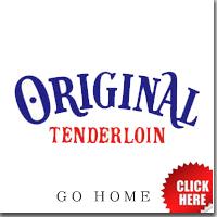 テンダーロイン買取HOME