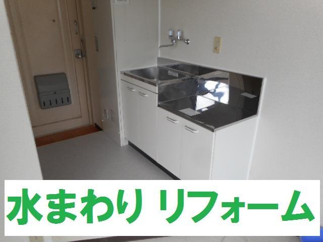 京都 城陽 宇治-タカミ工務店 水まわりリフォーム