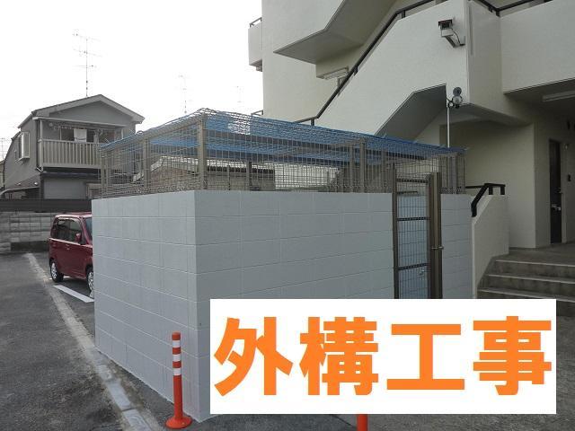 京都 城陽 宇治-タカミ工務店 外構工事