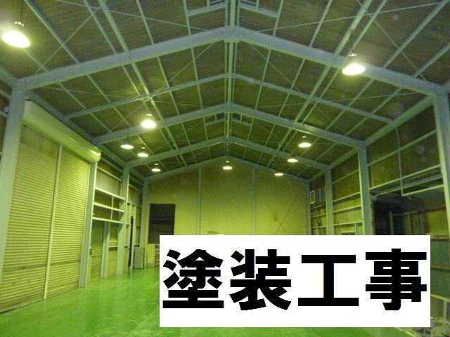 京都 城陽 宇治-タカミ工務店 塗装
