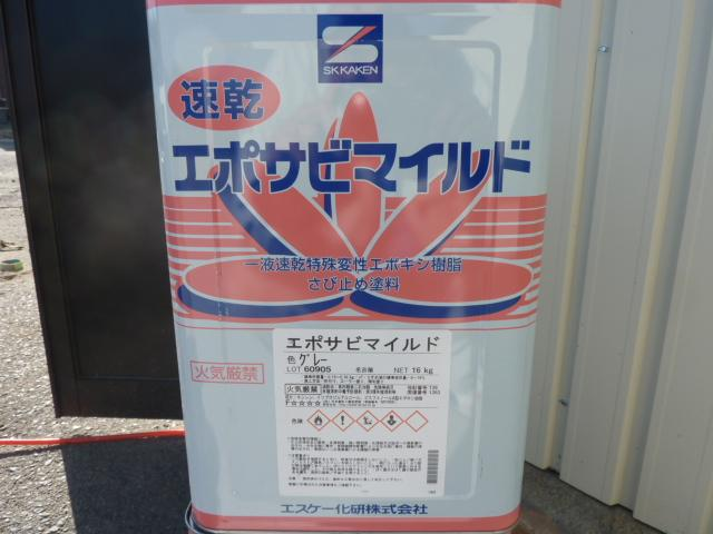 京都 城陽 宇治-タカミ工務店 錆び止め塗装