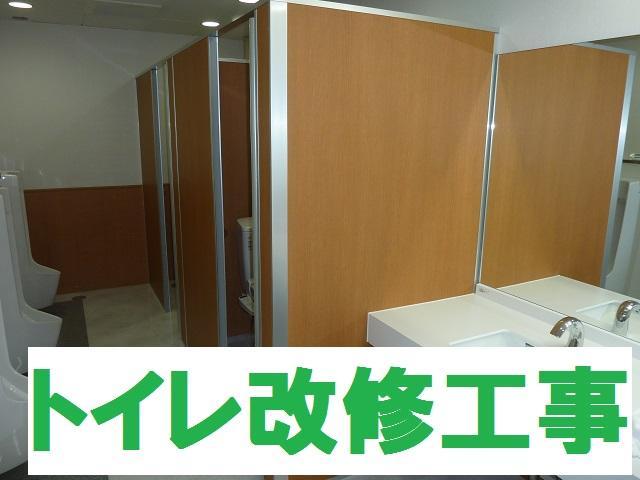 京都 城陽 宇治-タカミ工務店 トイレ