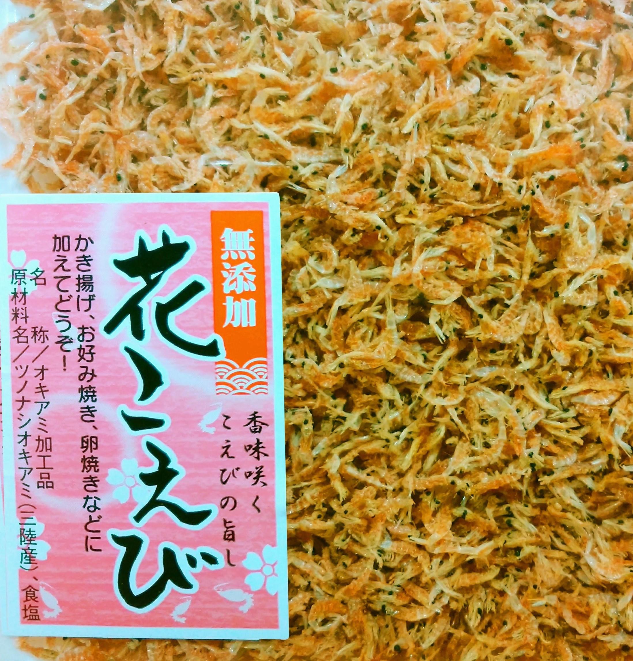 茨木市のたこ焼き店、摂津 たこや貴族。オキアミ。