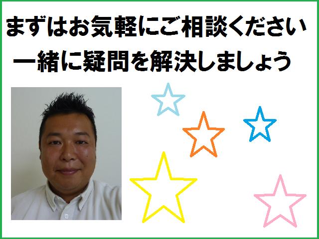 京都 城陽 宇治-吉村塗装店 お問合せ