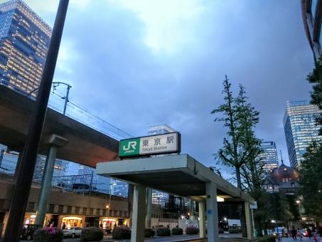 東京さの写真
