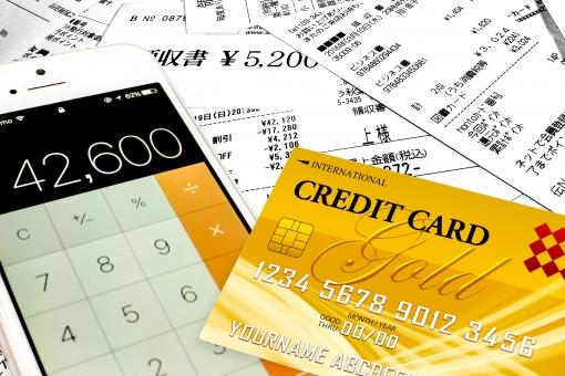 お金の管理 レシート整理の写真
