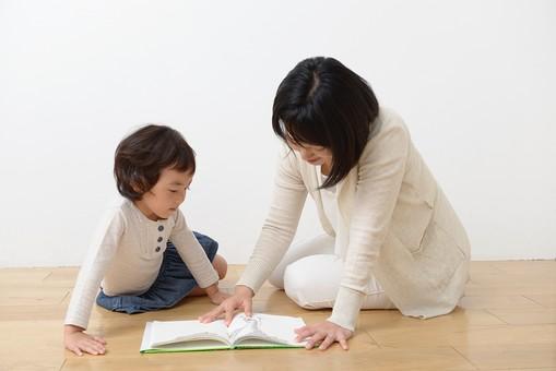 母と子 読書20の写真