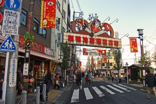 「巣鴨地蔵通り商店街 画像 無料」の画像検索結果