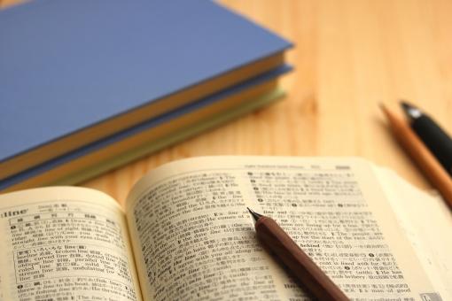 英語の勉強の写真
