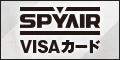 SPYAIR VISAカード