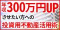 Bnr 120x60 01
