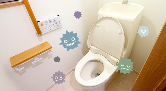 トイレまわりはカビのすみか