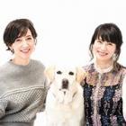 滝川クリステルさんと柴咲コウさん 犬猫を飼うこと、保護について語り合う