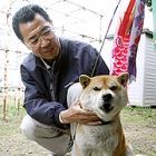 避難所暮らしのシバイヌ 17歳で逝った福島の文太、安らかに