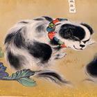 人と犬の関わりは弥生時代から 京都で「いぬづくし」展
