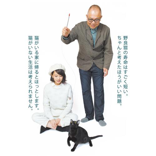 前田敦子さんヘアメーク/<br> 天野優紀(jiji by WORTH WHILE)