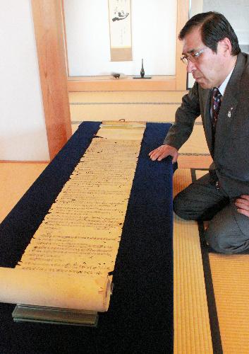 王寺町指定文化財となった「聖徳太子御絵指示」=奈良県王寺町の達磨寺