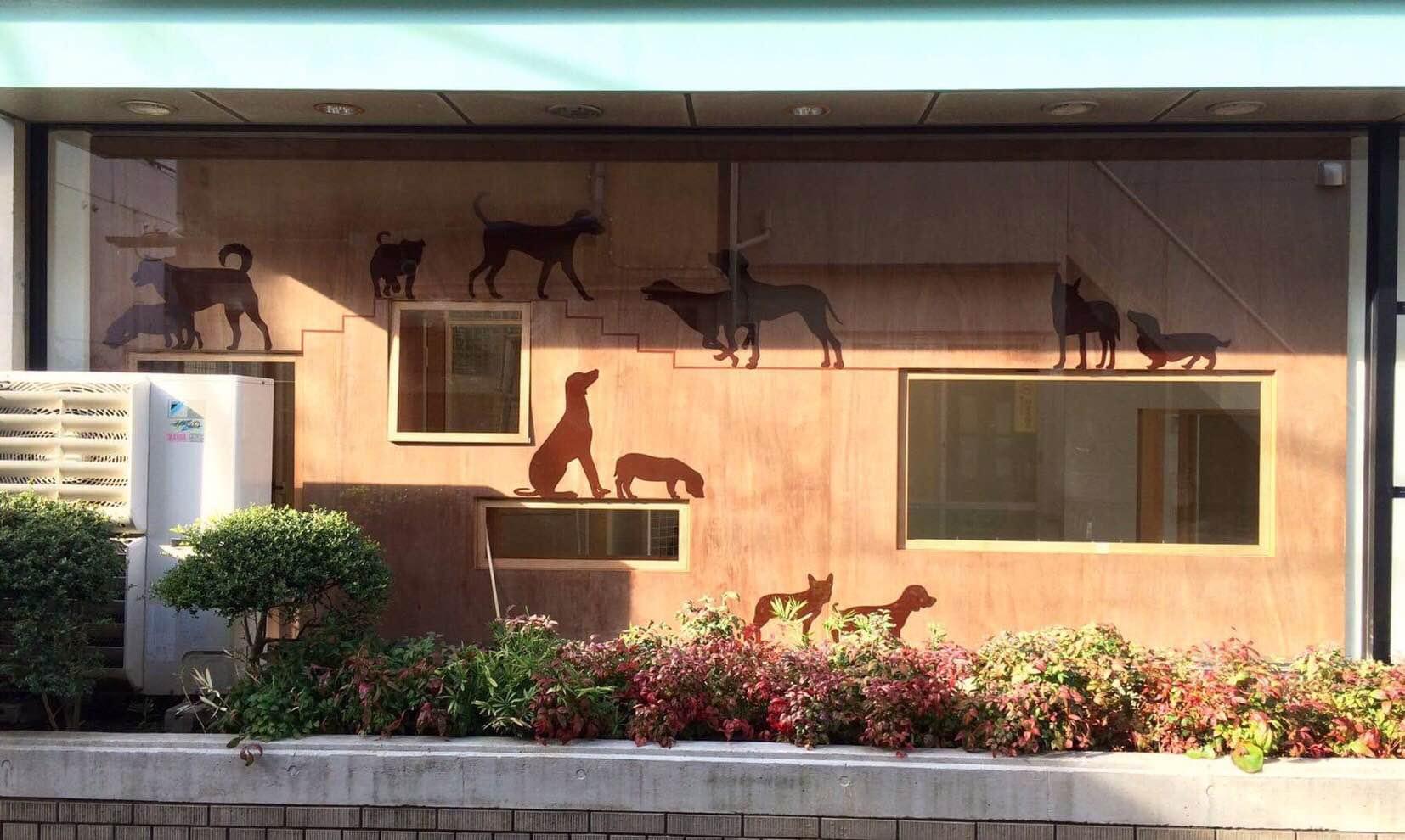 犬の絵があしらわれた世田谷譲渡センターの外観