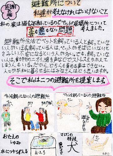 「感謝の梅 第5号」道上ゆなさん作