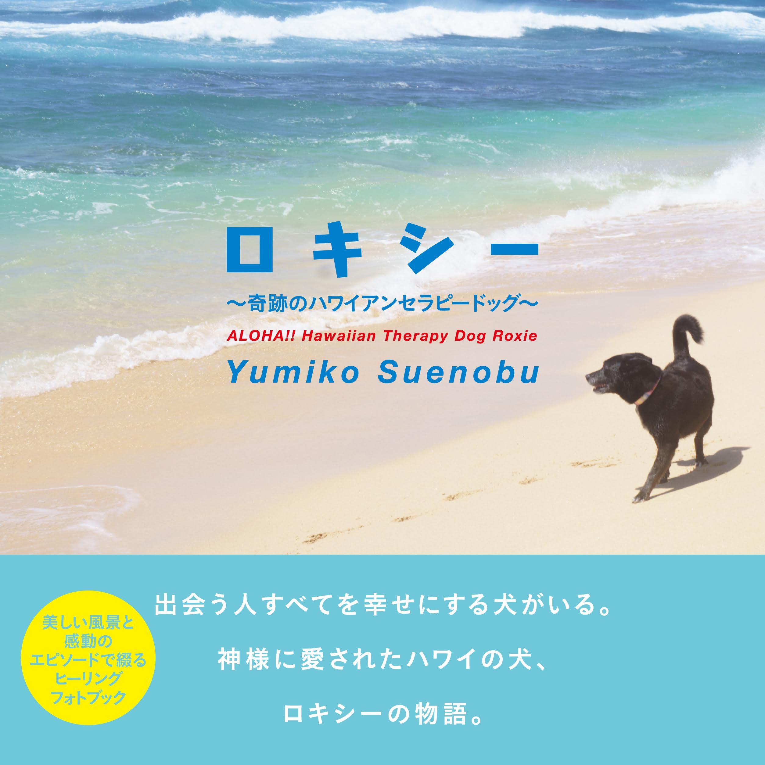 ぴあ 1,404円(税込)