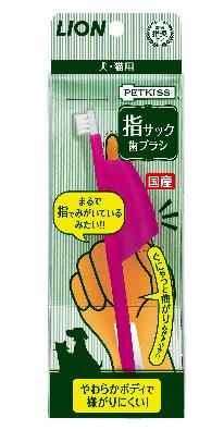 ライオン商事のペット用歯ブラシ=同社提供