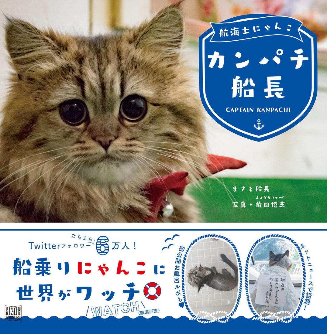 河出書房新社刊 1000円+税