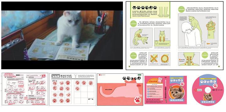 猫専用の通信講座「ユーニャン」とは…?
