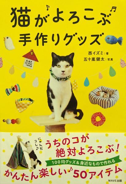 WAVE出版 1500円+税