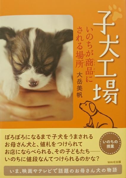 WAVE出版 1400円+税