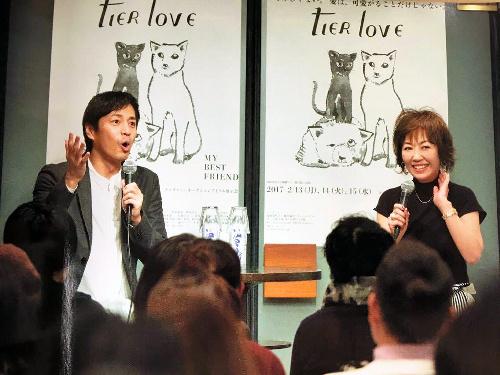 今年2月、主催する動物愛護のチャリティーイベントでお笑いコンビ「チュートリアル」の徳井義実さんと対談した=浅田美代子さん提供