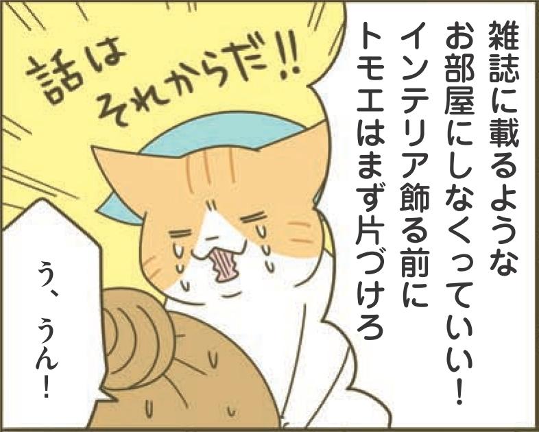 ©TAMAGOYAMA TAMAKO