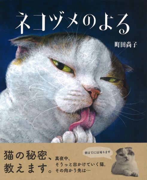 本体1400円+税 WAVE出版