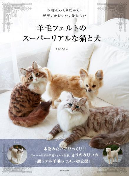 河出書房新社 1400円(税別)