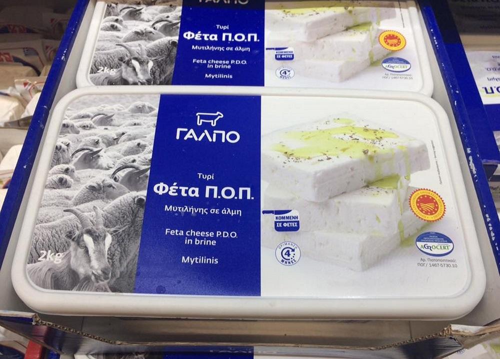 牛乳+ヒツジミルクのフェタチーズ