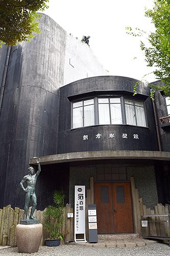朝倉文夫氏の自宅兼アトリエだった朝倉彫塑館の外観。屋上から彫刻が見下ろしている