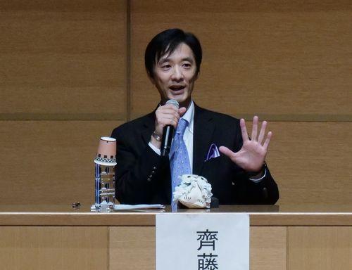 斉藤慶輔さん