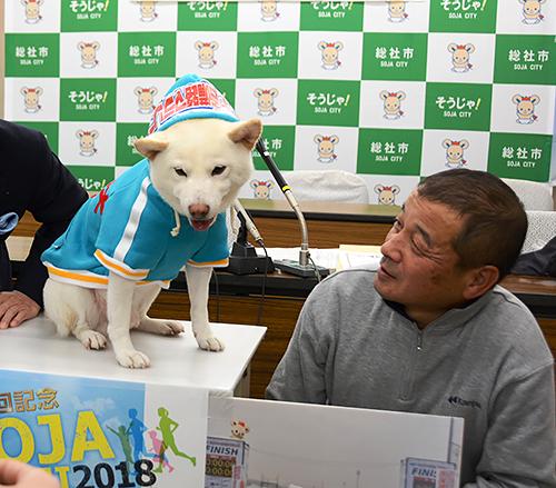 マスコット犬に決まった太郎と飼い主の松本光正さん