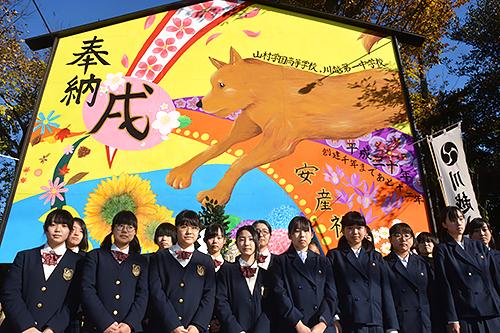 来年の干支の戌で川越八幡宮恒例のジャンボ絵馬を描いた生徒たち=埼玉県川越市