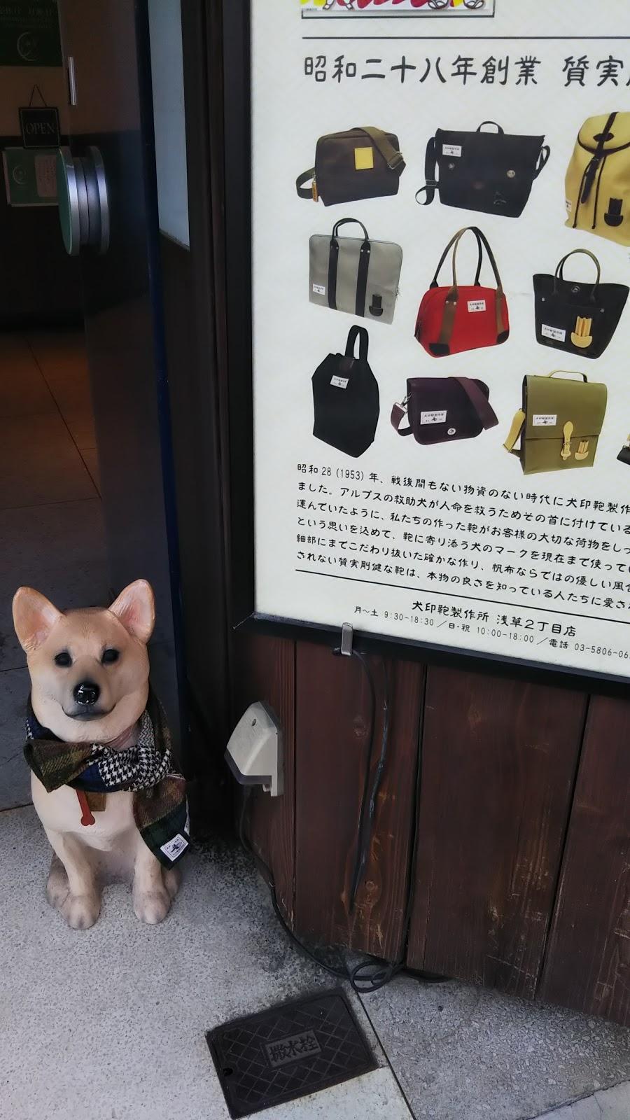 犬 製作所 餅
