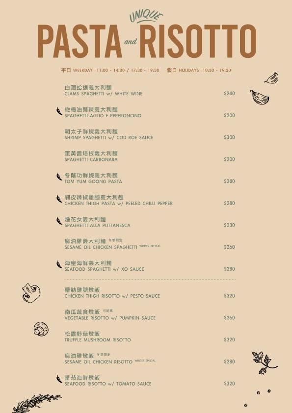 pic_id=menu2020risotto