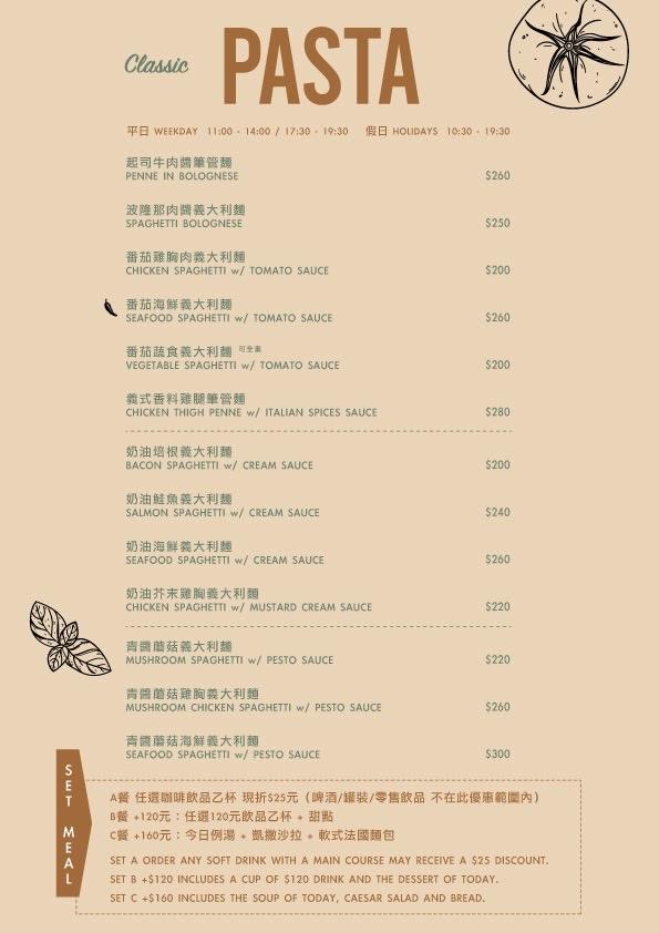 pic_id=menu2020pasta
