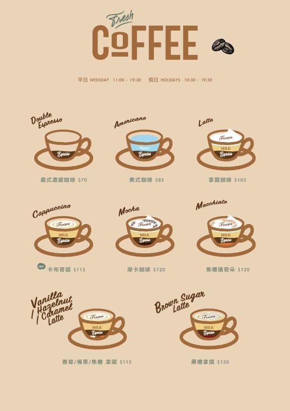pic_id=menu2020coffee