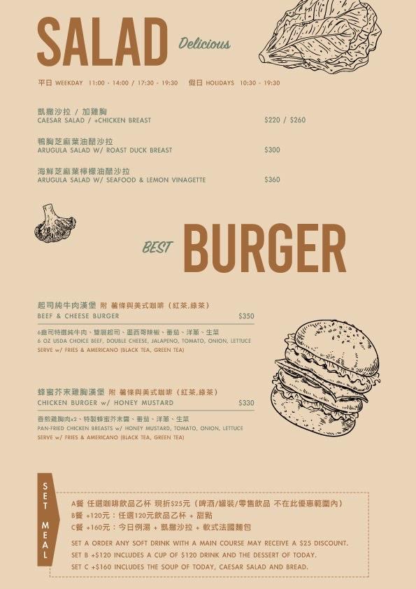 pic_id=menu2020burger