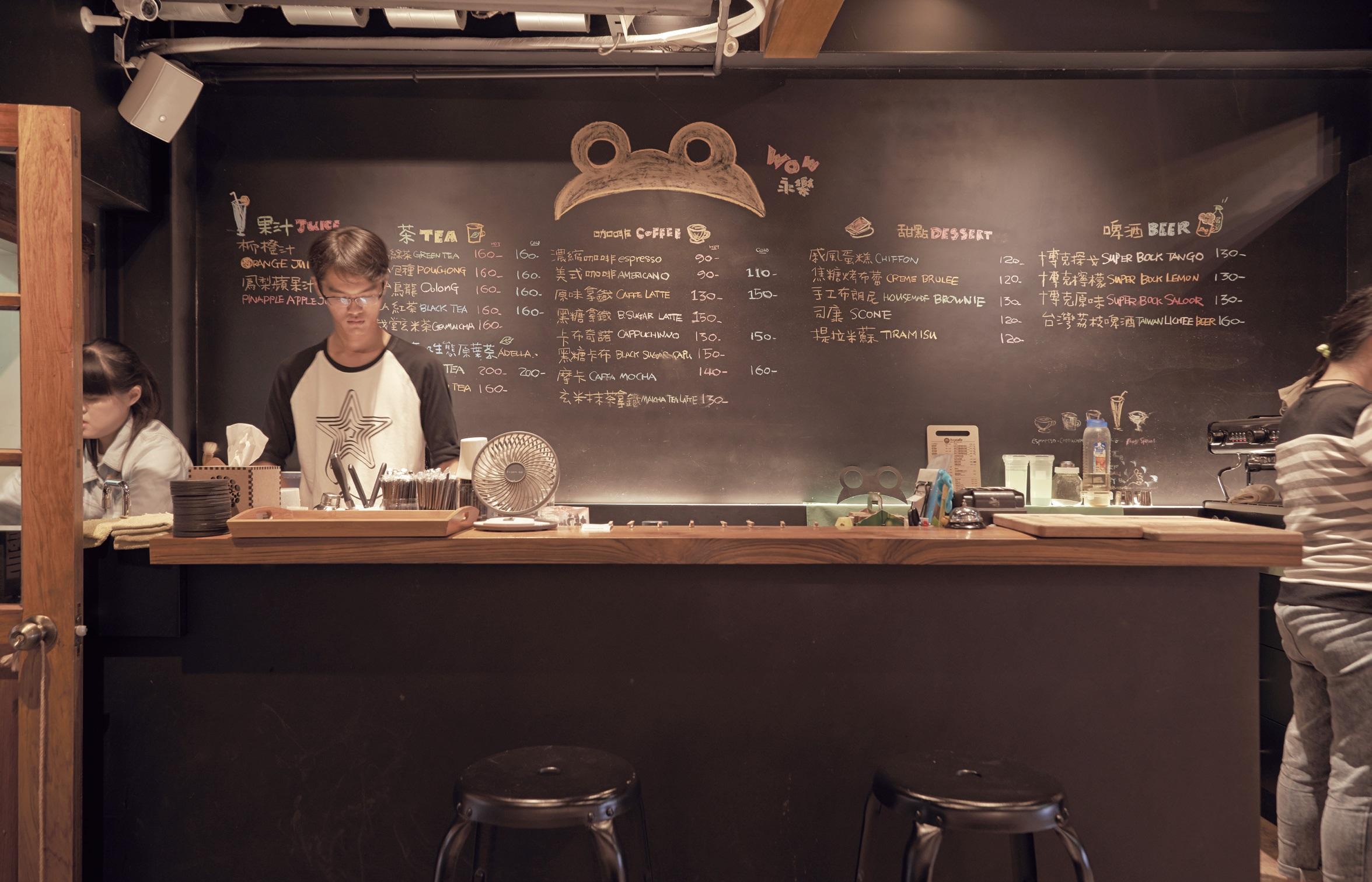 蛙咖啡frog‧café(永樂店)