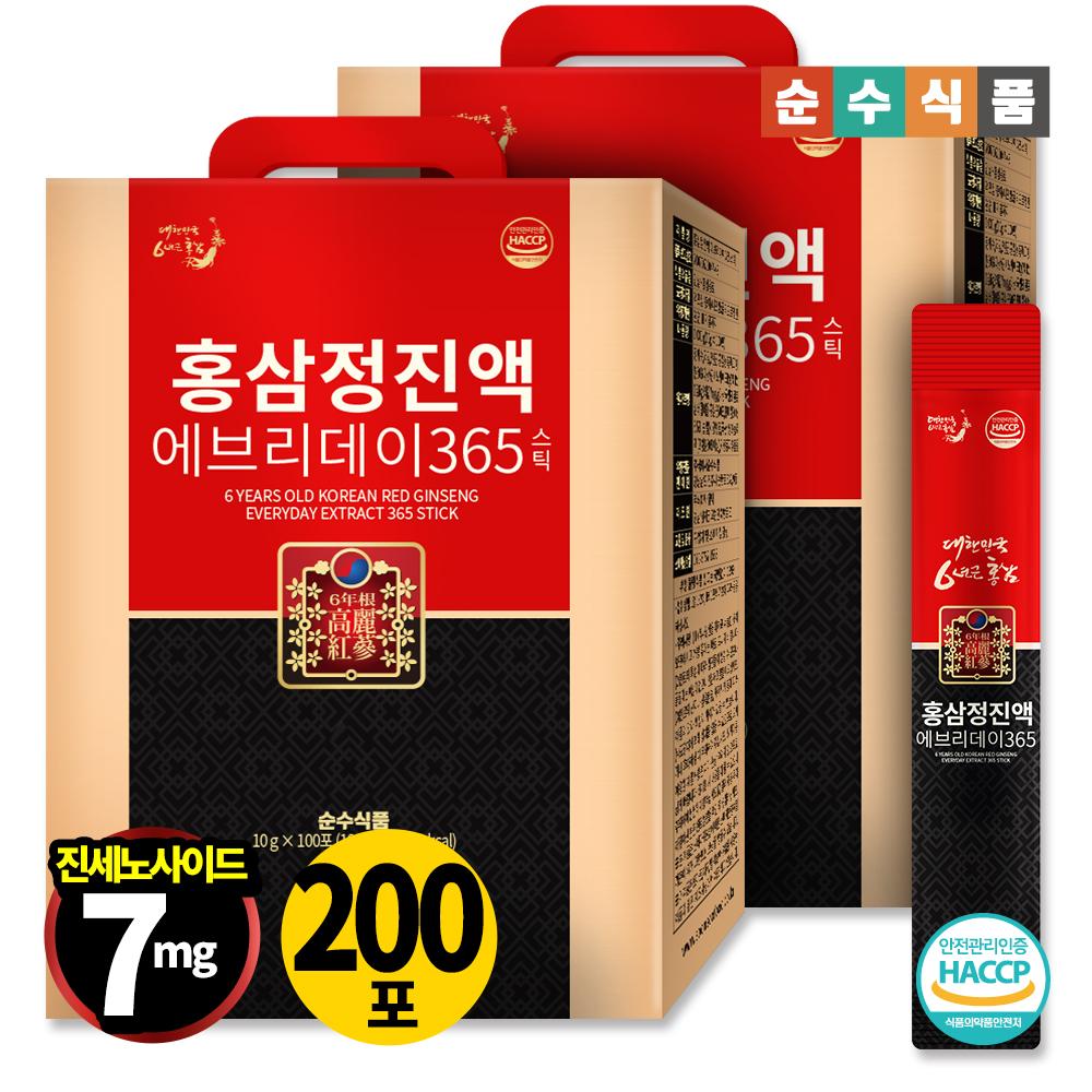 순수식품 6년근 홍삼 진액 에브리데이 365 200포(총 2박스) 홍삼정 홍삼스틱
