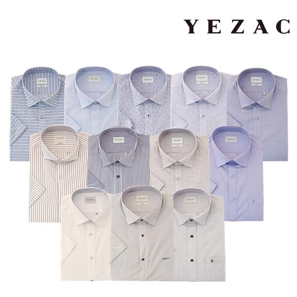 남성 반팔 셔츠 12종 택1