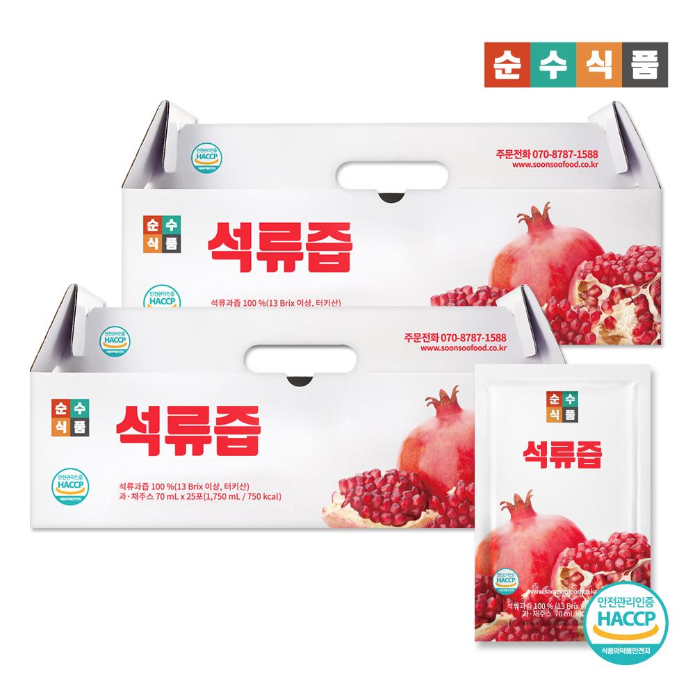 순수식품 석류즙 2박스(50포) 석류원액